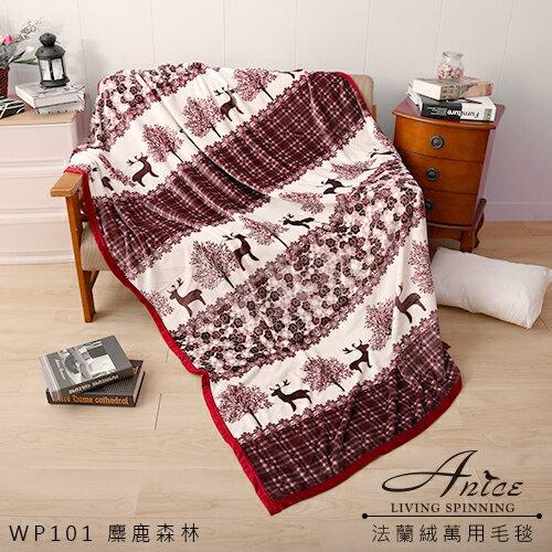 【法蘭絨四季毯】包邊加厚款 / 細柔保暖  WP 101 麋鹿森林 (A-nice) 超取限三件