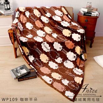 【A-nice 法蘭絨四季毯】包邊加厚款-雙人 WP 109 咖啡羊朵朵