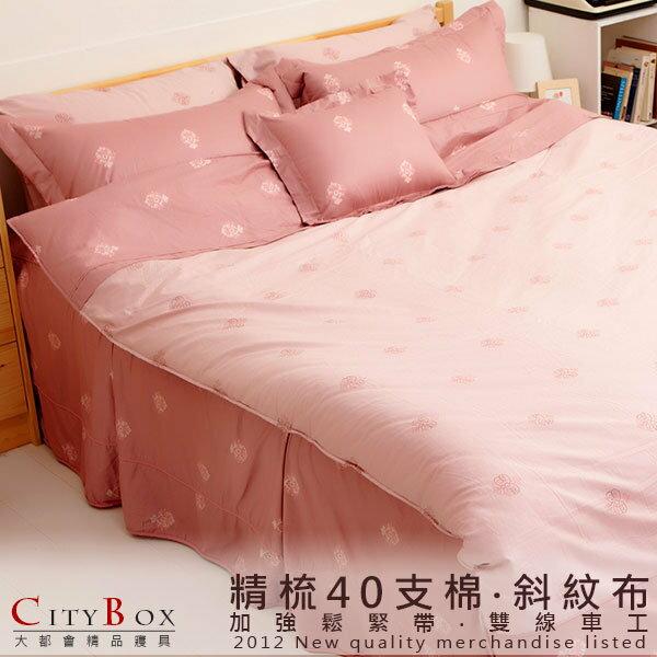 A-nice 雅妮詩居家~台灣製作100%精梳棉。DORIS專櫃寢具。五呎床罩七件組。葉葉深情 TA-005
