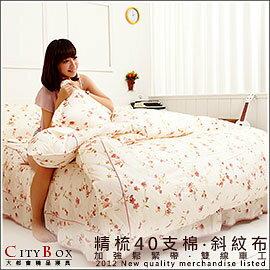 A-nice 雅妮詩居家~台灣製作100%精梳棉。DORIS專櫃寢具。五呎床罩七件組。玫瑰戀曲 TA-008