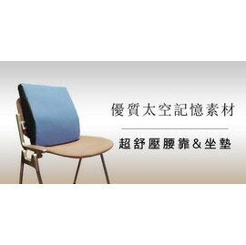 A-nice 雅妮詩居家~矽膠記憶材質【坐墊】完全釋壓。給您臀部最佳的呵護