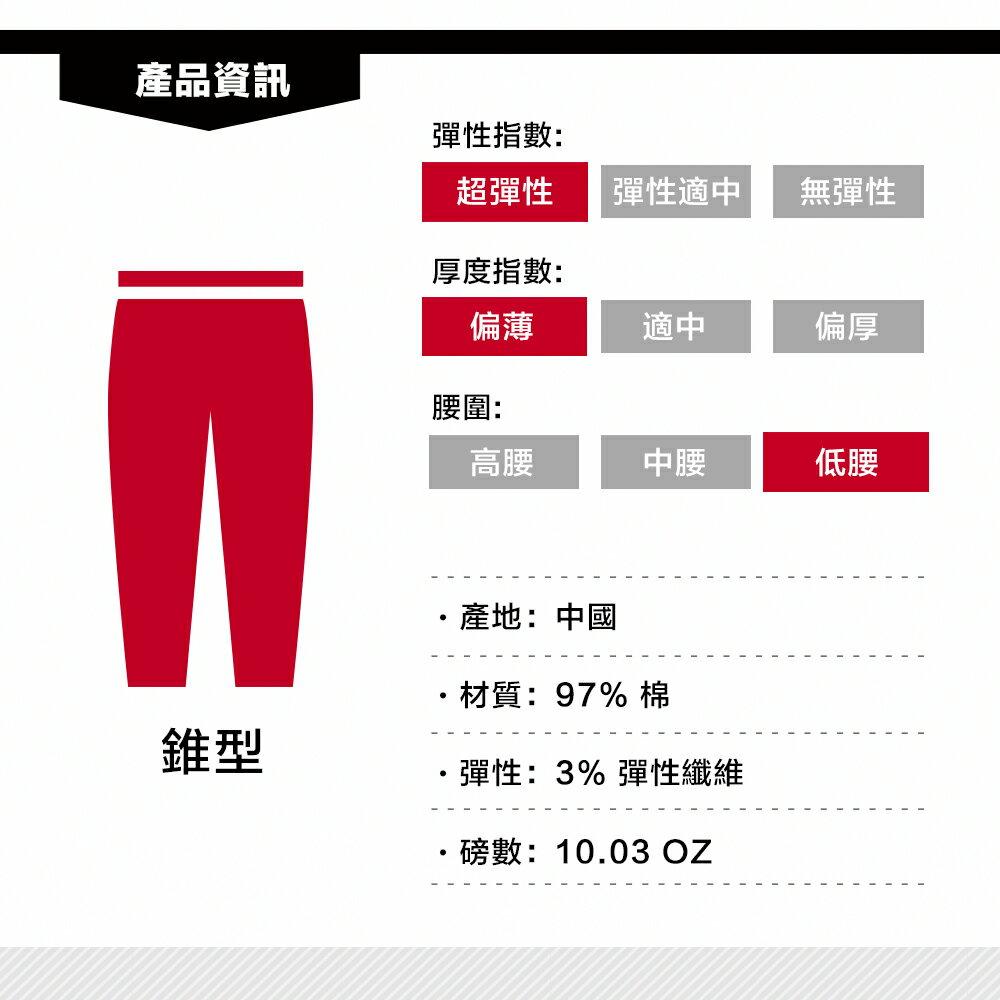 Levis 男款 上寬下窄  /  541低腰寬鬆牛仔褲  /  LEJ 3D褲  /  復古水洗 3