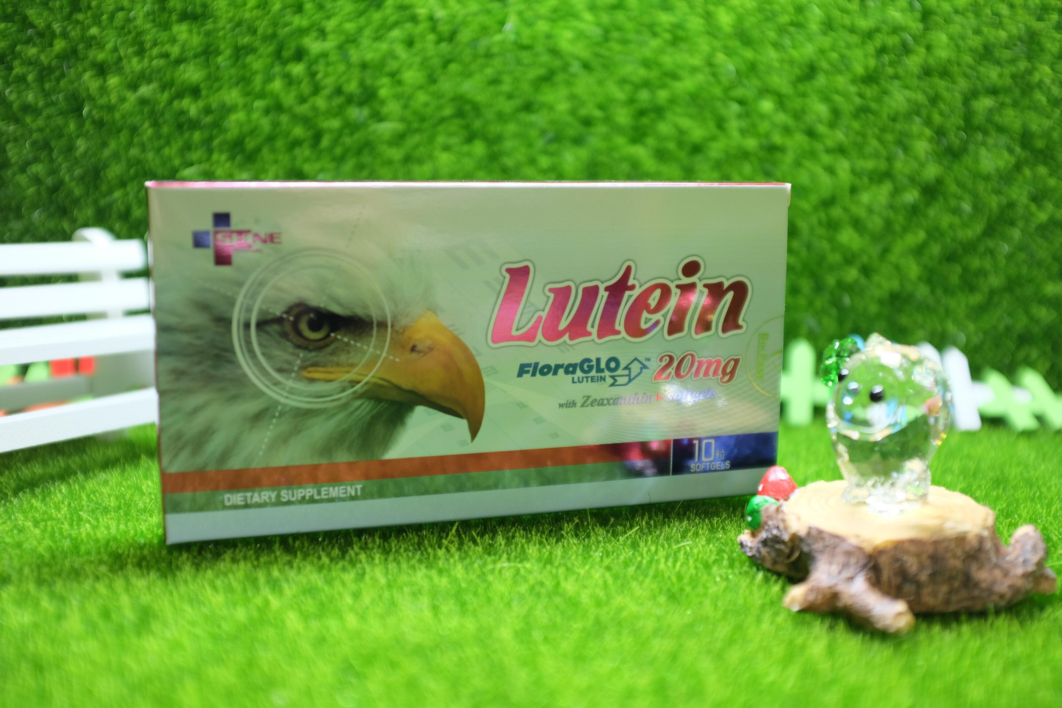 康郁 葉黃素軟膠囊 20mg*10粒 1盒#Lutein FloraGLO
