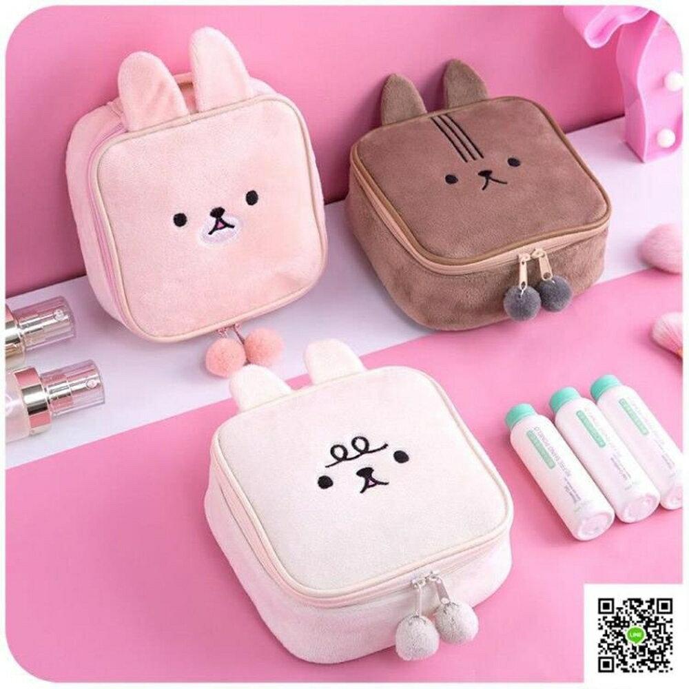可愛粉少女心化妝包小號便攜韓國簡約ins軟妹洗漱品收納包袋隨身 清涼一夏钜惠