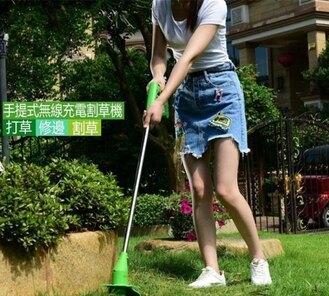 割草機 家樂美充電式電動割草機家用除草機小型多功能草坪機 萌萌小寵DF