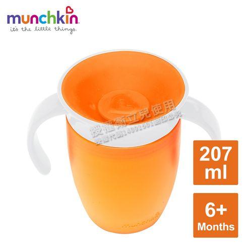 munchkin 360度防漏練習杯207ml-藍★衛立兒生活館★