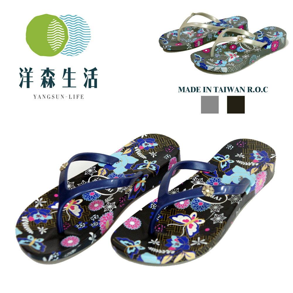 【現貨免運】台灣製女仕拖鞋-2色-IVENICE彩蝶夾腳拖鞋#CF212