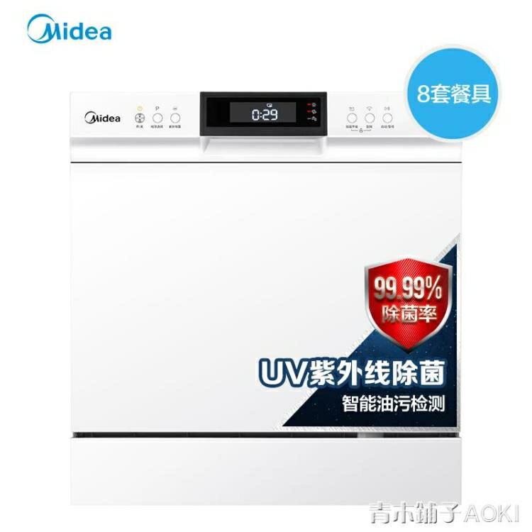 新款W3802H洗碗機全自動家用8套台式嵌入式智慧消毒烘干刷碗機