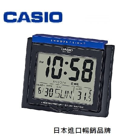 CASIO 卡西歐 DQ-750F  溫度計型鬧鐘 / 個 (顏色隨機出貨)