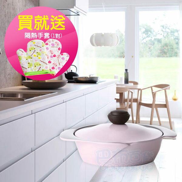 買一送一韓國 la rose chef topf 玫瑰鍋 24cm (淺鍋)雙柄 附同色鍋蓋(1入組)【巴布百貨】