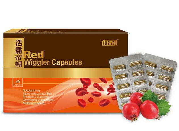 台灣康醫 康富 活霸帝蚓(500毫克X30顆) 薑黃 日本專利紅蚯蚓酵素 蚓激酶 地龍酵素