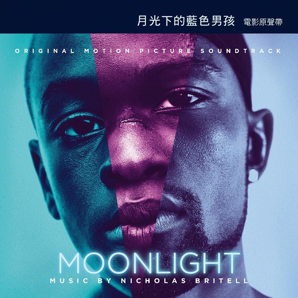月光下的藍色男孩 電影原聲帶 - 限時優惠好康折扣