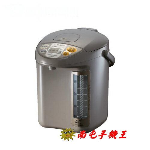 〝南屯手機王〞象印4公升微電腦電動熱水瓶CD-LPF40【宅配免運費】
