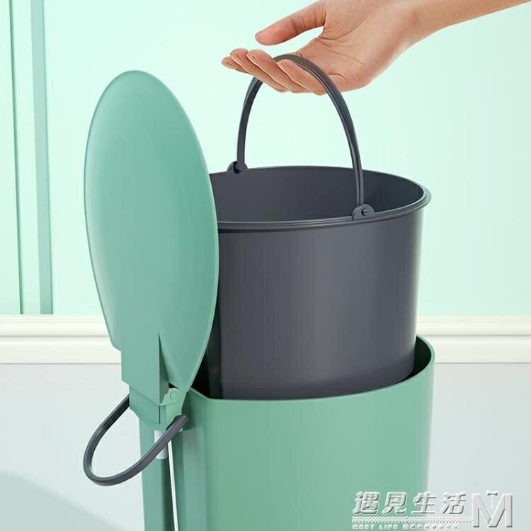 腳踏靜音緩降垃圾桶帶蓋防異味英倫北歐風家用客廳衛生間簡約創意 摩可美家