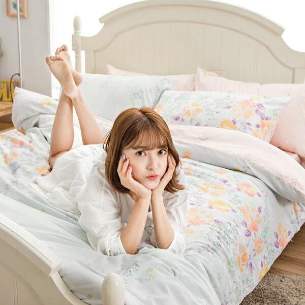 戀家小舖:床包單人【橙茉花香】科技天絲,含一件枕套,戀家小舖