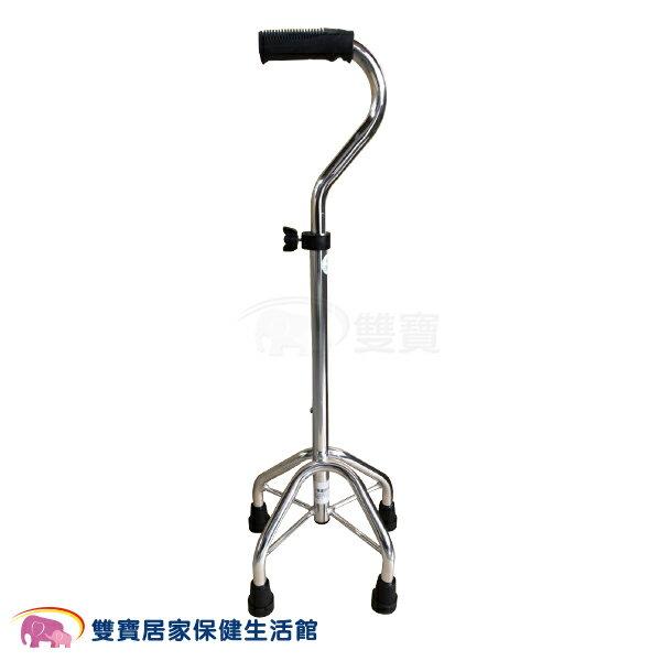 四腳拐中爪拐杖2053手杖四腳拐杖助行拐杖助行器助步器銀髮拐杖復健拐杖