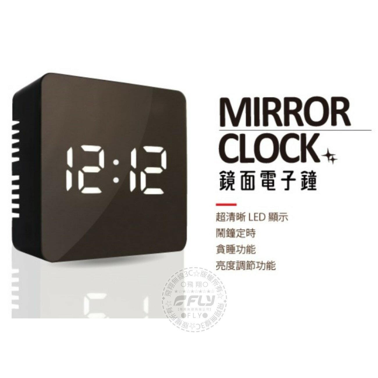 《飛翔無線3C》KINYO 耐嘉 TD-392 多功能鏡面電子鐘│公司貨│LED高清鬧鐘 溫度顯示 貪睡功能