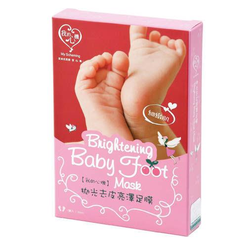 【我的心機】拋光去皮亮澤足膜1雙入【樂寶家】輕鬆擁有Babyfoot!