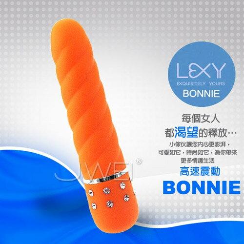 情趣用品-漂亮按摩伴侶~LEXY.BONNIE邦妮 璀璨之星迷你無線跳蛋棒(螺旋)-內有開箱文