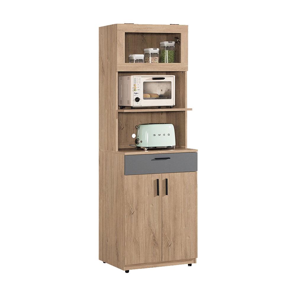 羅斯曼2尺收納櫃組/H&D東稻家居-消費滿3千送點數10%