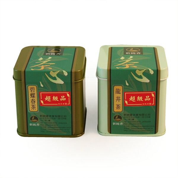 台灣綠茶禮盒