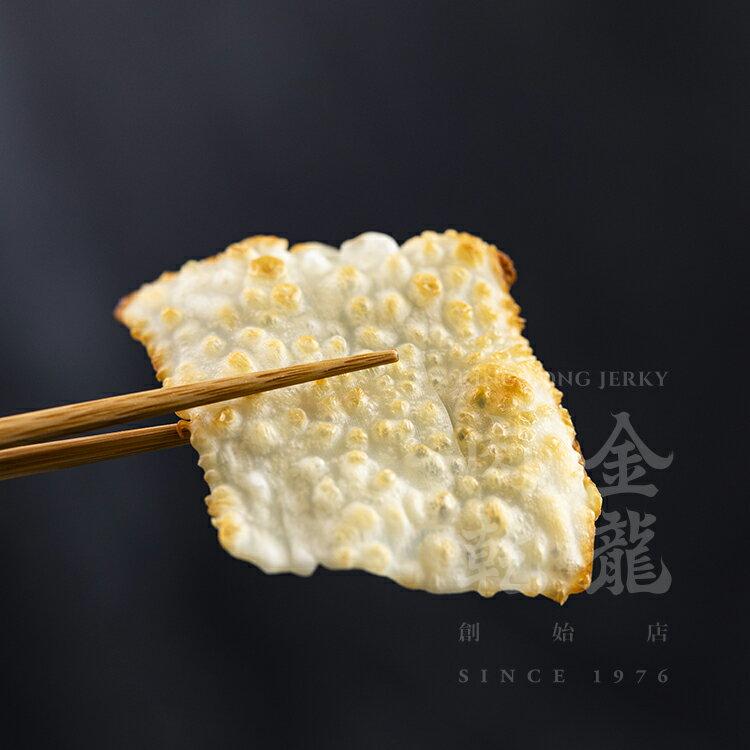 【金龍肉乾】 飛卷片墨魚片 80g 輕巧隨手包