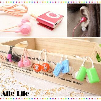 【aife life】多彩造型耳塞式耳機/笑臉耳機積木耳機膠囊耳機口香糖耳機星星造型耳塞式耳機,矽膠耳塞舒適好用!
