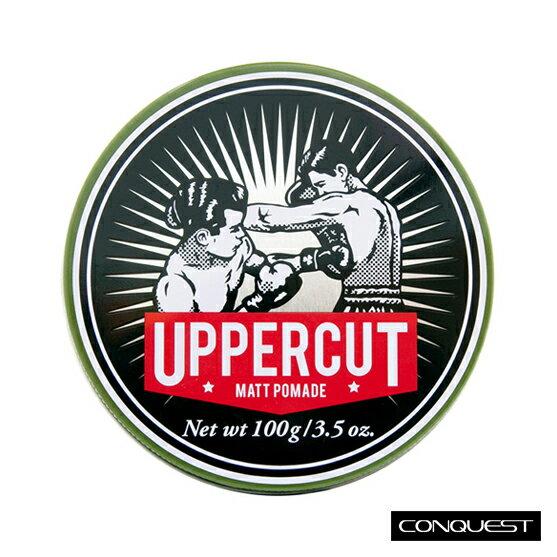 【 CONQUEST 】Uppercut Matt Pomade 無光澤水洗式髮油 啞光髮蠟 澳洲 拳擊手 焦糖奶茶香味