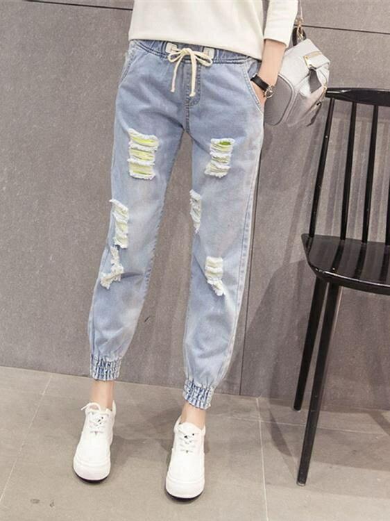 牛仔哈倫褲 破洞牛仔褲女春秋新款韓版學生顯瘦鬆緊腰哈倫褲寬鬆小腳九分褲潮