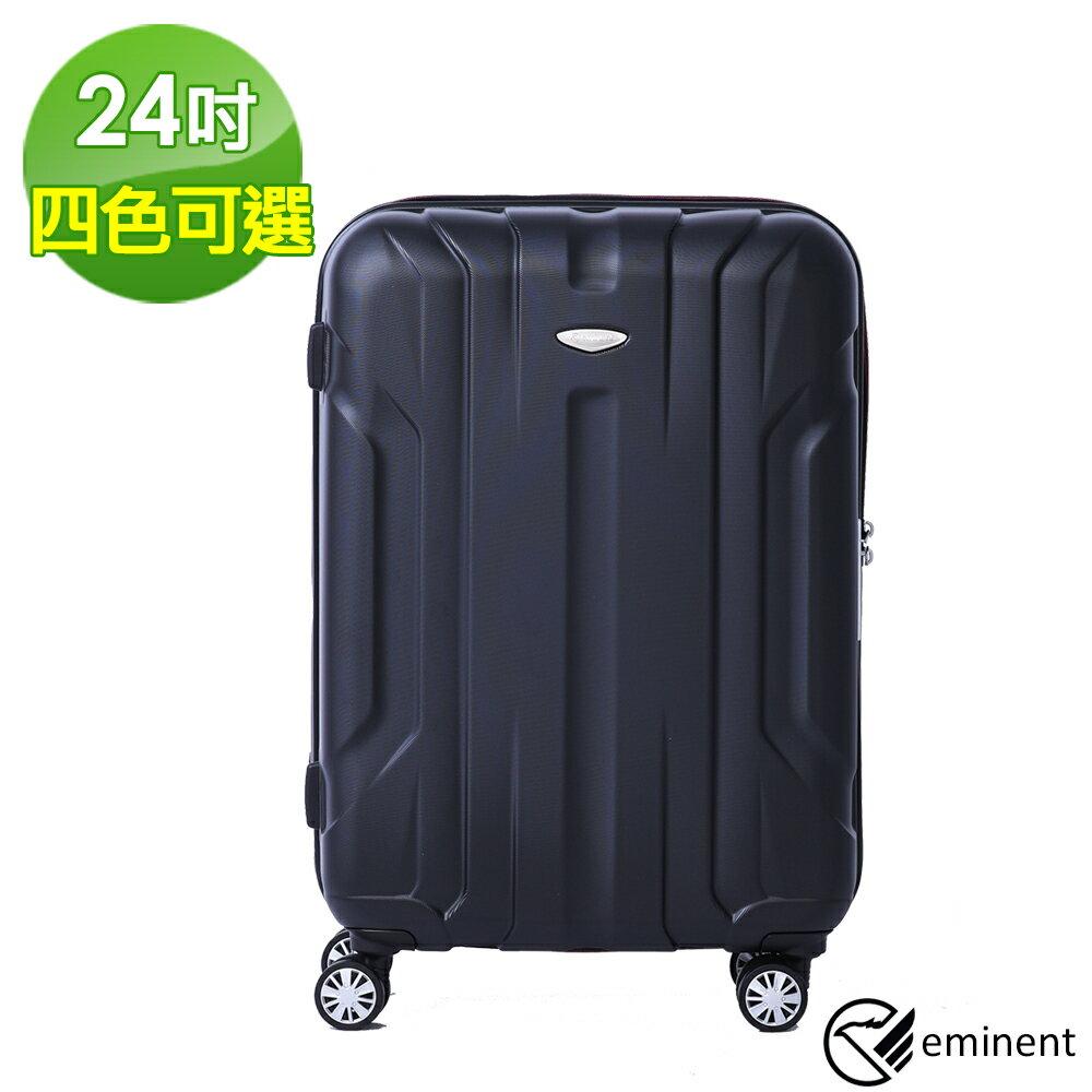 【eminent 萬國通路】24吋 變形金剛 100%PC超輕量拉鍊行李箱(KG42-B)【威奇包仔通】