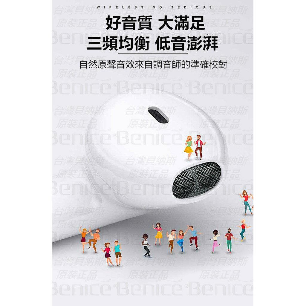 I9 無線藍芽耳機 藍芽4.2 磁吸耳機 運動 生日apple 蘋果 安卓通用 藍牙耳機 單耳 雙耳 非 AIRPODS