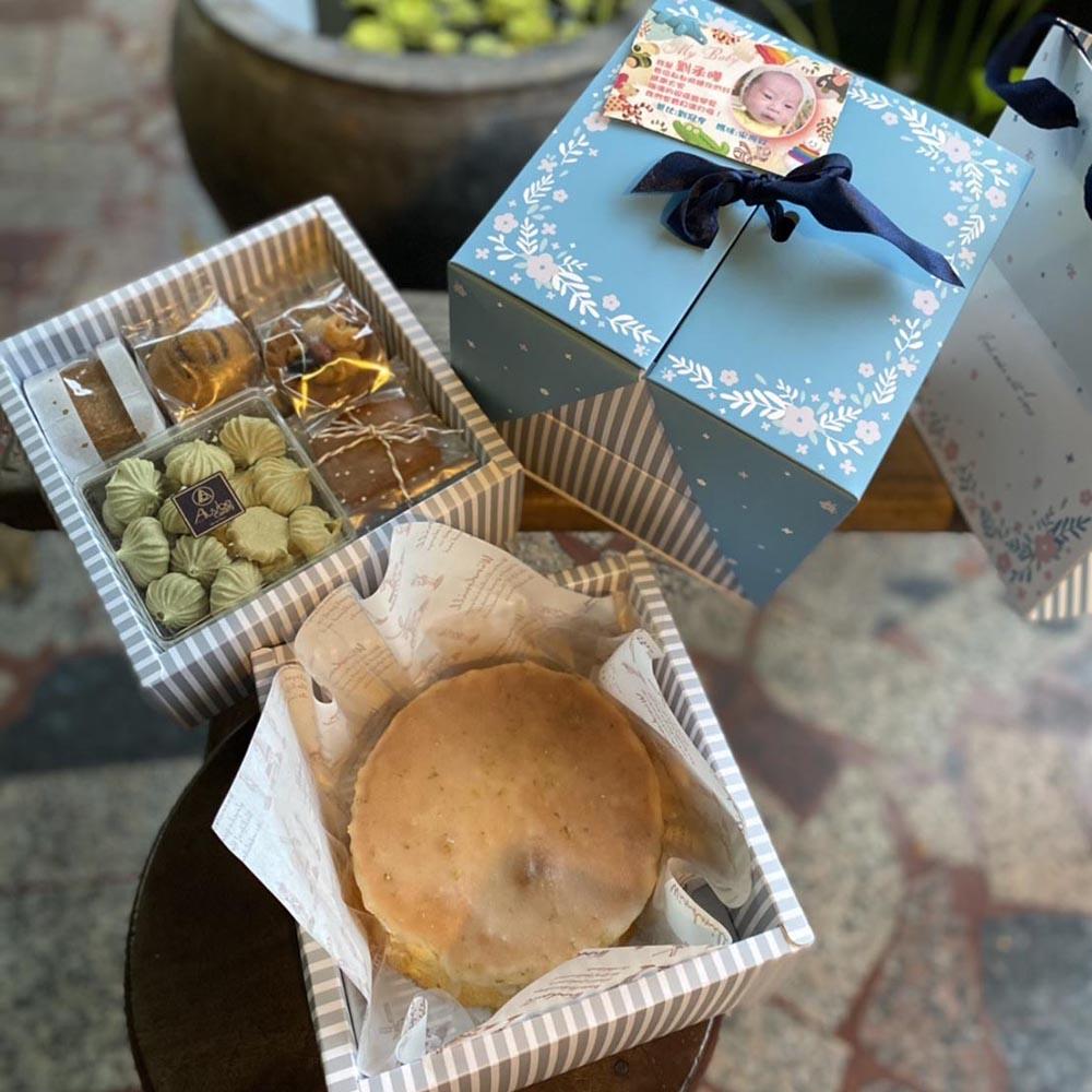 艾樂比【彌月蛋糕禮盒/頂級雙層客製款】 磅蛋糕 彌月蛋糕 aluvbe