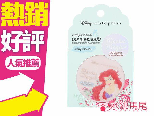 泰國 Cute Press 小美人魚控油蜜粉 6g 迪士尼聯名商品◐香水綁馬尾◐