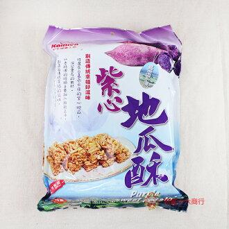 【0216零食會社】凱年健康工坊 嘉南平原紫心地瓜酥300g