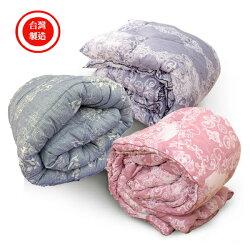 【名流寢飾家居館】宮廷花.加重羽絲雙人羽絨被.100%台灣製造.款示隨機不挑色