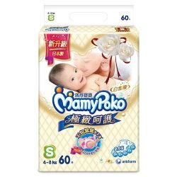 滿意寶寶極致呵護紙尿褲S號60片【愛買】