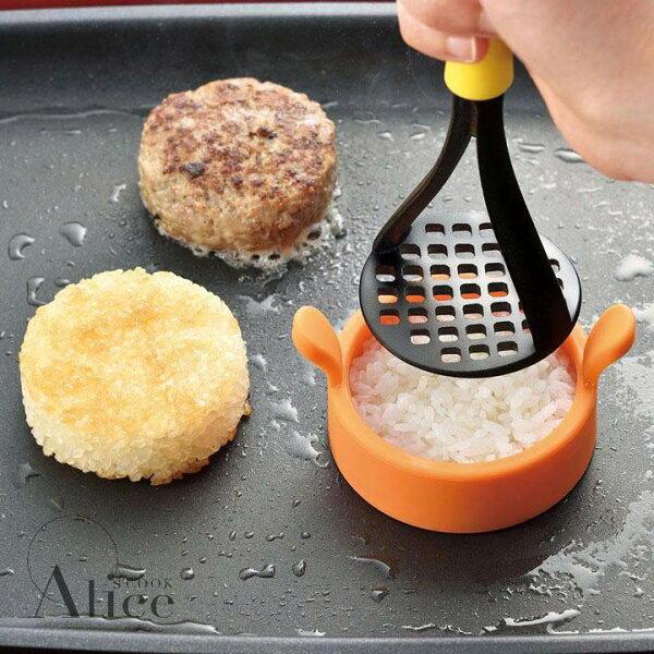 |現貨|日本空運米漢堡製作模具2件組|日本製|廚房工具親子DIY飯糰模具