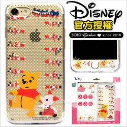 迪士尼 Disney 組合 9H 鋼化膜 手機殼 蘋果 iPhone 7 4.7吋 Plus 5.5吋 官方授權 玻璃貼 軟殼 小熊維尼【D1001099】