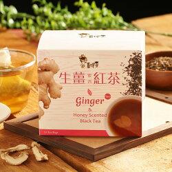 【台灣常溫薑博士】生薑紅茶