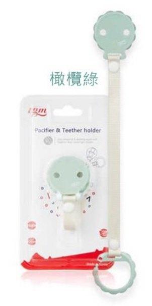 【紫貝殼】韓國 Tgm 固齒器安撫奶嘴鍊夾 三色可選 韓國進口
