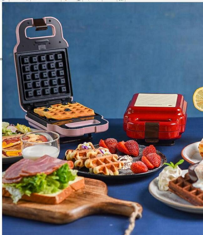 三明治早餐機小網紅輕食機華夫餅機三文治夾鍋面包吐司壓烤機YXS 【新年鉅惠】