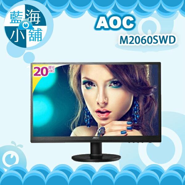 AOC艾德蒙 M2060SWD 20型MVA寬螢幕 電腦螢幕--售完為止