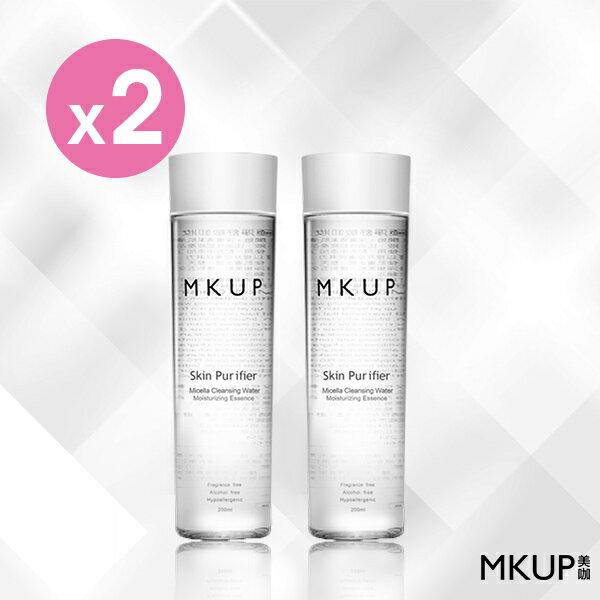 二入優惠組★MKUP 美咖 深層極淨舒敏卸妝水 (五效合一) 1