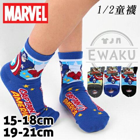 12童襪美國隊長款台灣製MARVEL漫威