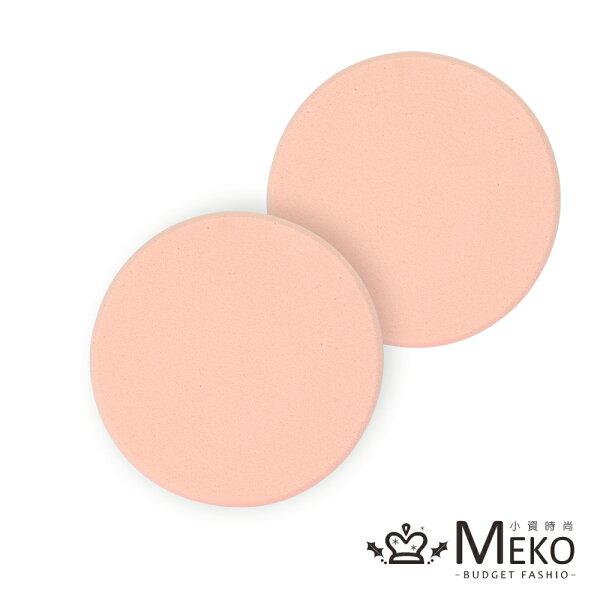 【MEKO】粉底海綿(中)