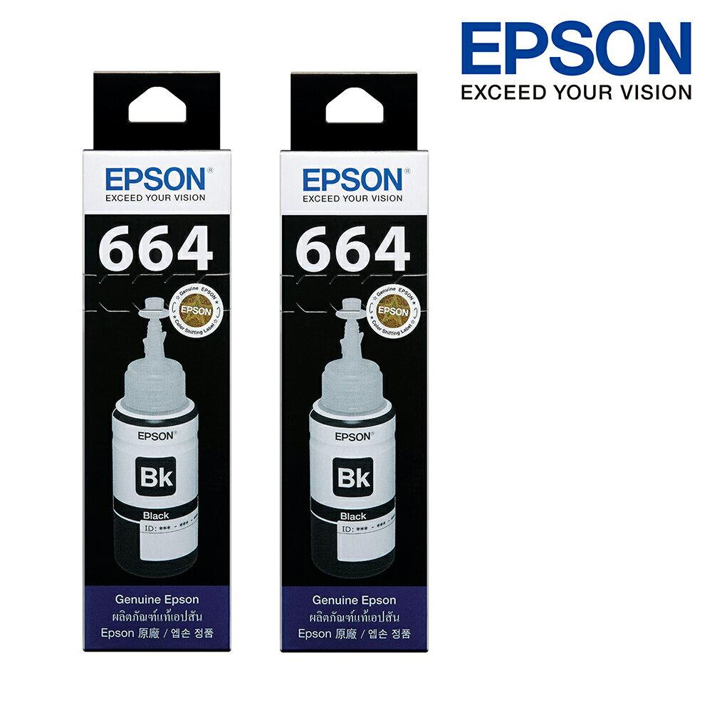 EPSON 2黑 T664100 盒裝墨水~8  13 11:59PM 前全家取貨滿 99