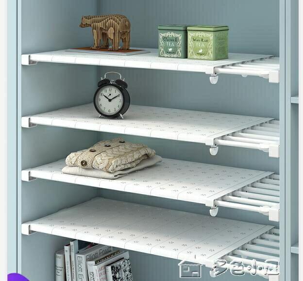 分隔板衣柜分層隔板柜子置物架櫥柜衣櫥隔層隔斷層架鞋柜宿舍伸縮分