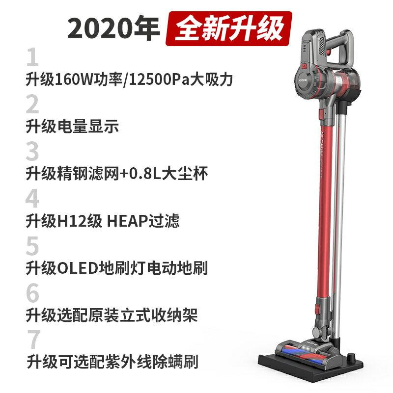 信社電器無線吸塵器家用大吸力手持小型強力充電吸拖地一體機
