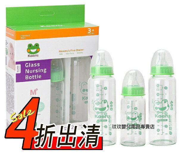 哈皮蛙 K-53035 標準口徑玻璃奶瓶組240ml*2支+140ml*1支 「4折最後出清,超低價」