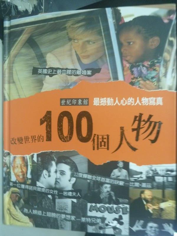 【書寶二手書T2/傳記_XGF】改變世界的100個人物_明天工作室